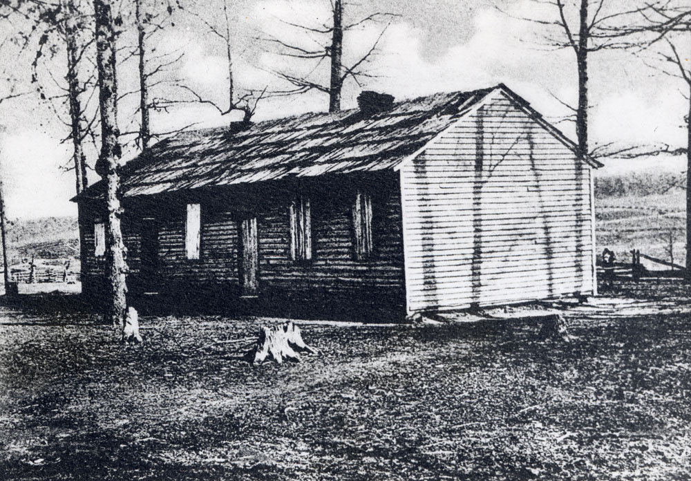 First Berea School House (1855)